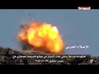 18+ Йемен. Бои на границе с Саудовской Аравией