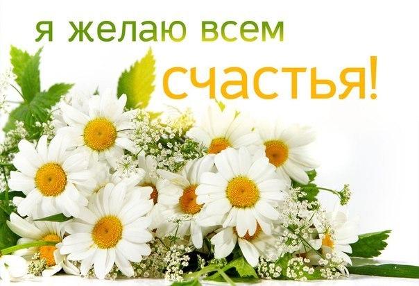 А я бы хотела Всех поздравить с праздником!!...