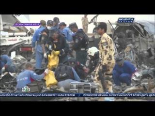Операция РФ в Сирии впечатлила Запад
