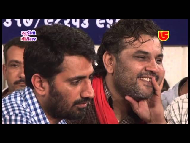 02-LAXMAN BAROT-GADU NARASTE (BHANVAD)NATHABHAGAT NU MANDIR-GS DVD- -02