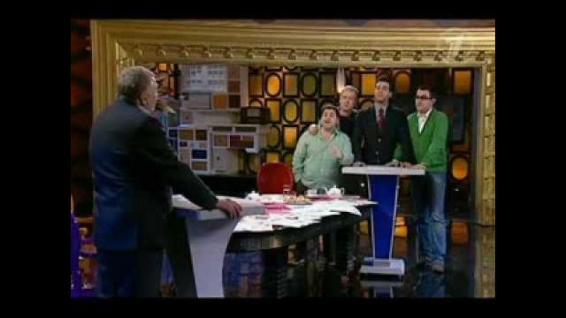 Жириновский на программе Прожекторперисхилтон