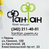 🌹 Цветы Фан-Фан   Доставка цветов Пермь ФанФан