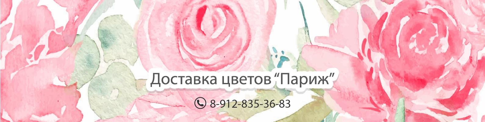 dostavka-tsveti-dlya-magazinov-tsvetochniy-kurgan