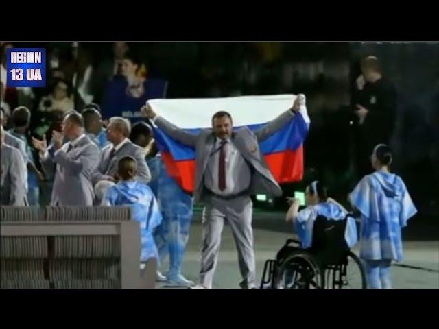 Российский флаг, несмотря на все запреты, сегодня ночью взвился над бразильским ...