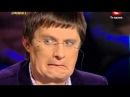 Украина мае талант 4 смешные номера