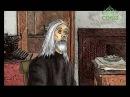 Мульткалендарь 6 августа Священномученик Алфей Корбанский диакон