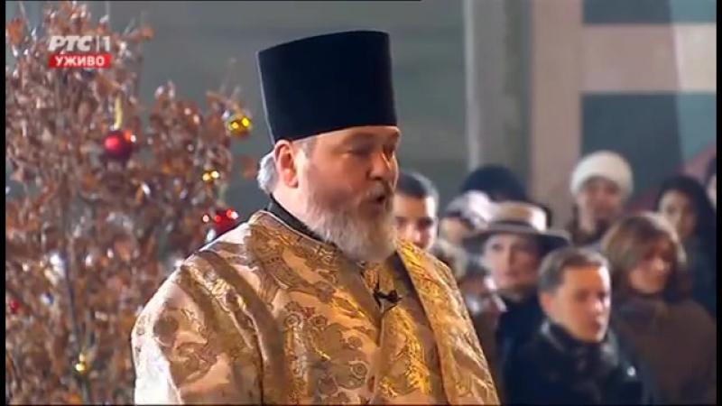 Белград 7 января 2017 bozicna liturgija iz Hrama Svetog Save u Beogradu 7 1 2017