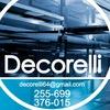 """Компания """"Decorelli"""""""