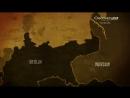 Дневники великой войны 2 Штурм 2014