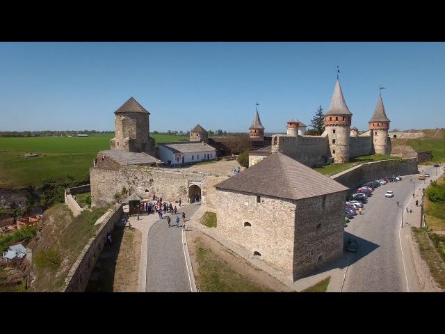 Кам'янець-Подільська фортеця. Україна. Моя країна