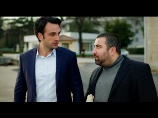 Yola Geldik 2016 Türk Filmi