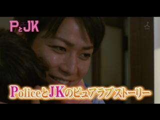 04/01 Ousama no Brunch 01 - P & JK Box Office Movie Ranking