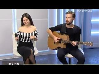 """Группа """"Маша Палади"""" выпустила мини-альбом"""