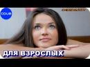 РУССКИЕ ПРИКОЛЫ. Самые смешные девушки Лучшие Coub за неделю Русская подборка при ...