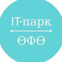 Логотип Информационные технологии в РБ