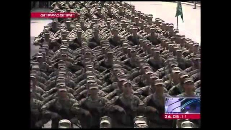 Военный парад в честь Дня независимости Грузии. 26 мая 2011 г.