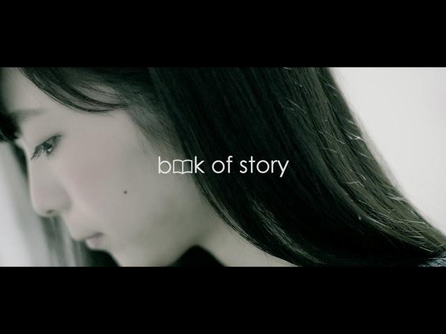 Book of story Hitori botchi no Piero ~ひとりぼっちのピエロ~