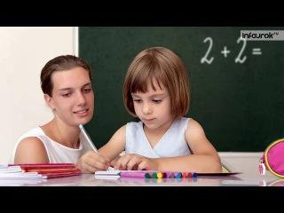 Лекция 5  Личность педагога и его роль в организации работы с одаренными детьми