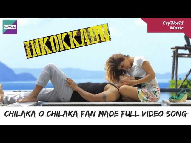 Chilaka O Chilaka Full Video Song - Halena Video Song - Fan Made - Inkokkadu - Telugu Songs 2016