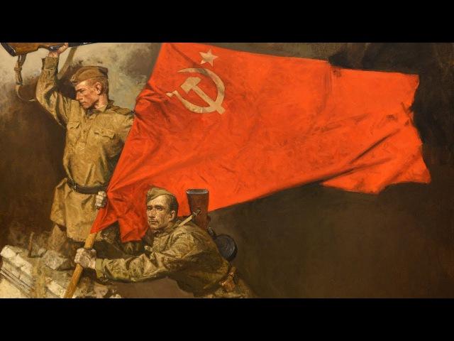 Советский период русской истории (Дугин)
