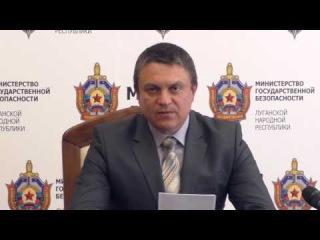 МГБ ЛНР. О подготовке спецслужбами Украины покушения на представителей СММ ОБСЕ