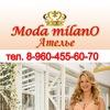 "Ателье ""Moda Milano"""