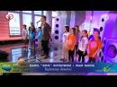 Zeus - Będziemy dziećmi - Live - light ver