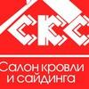 Сайдинг, кровля в Могилеве I CKC.BY