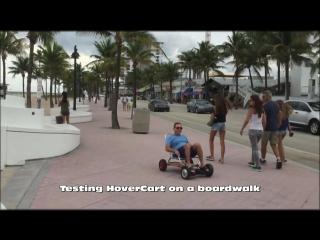 Житель Флориды придумал модуль для езды на гироскутере сидя