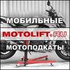 MOTOLIFT.RU