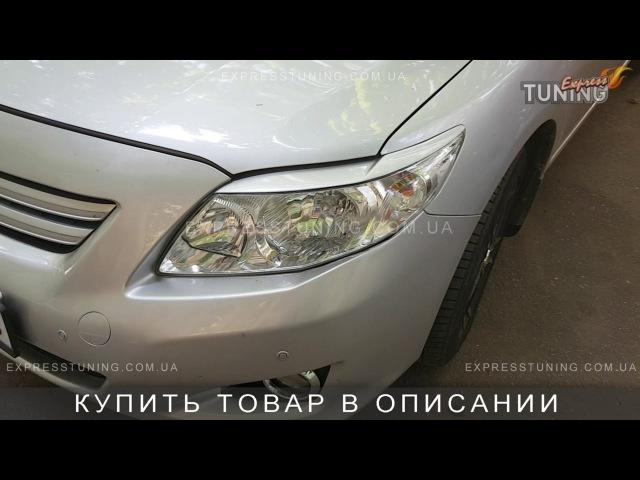 Реснички на фары Тойота Королла 10 Е150 Накладки фар Toyota Corolla X E150 AOM Tuning