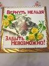 Фотоальбом Евгения Кенжаева