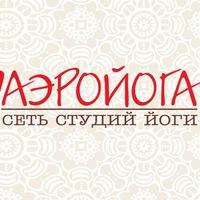 Логотип АэроЙога (йога в гамаках)