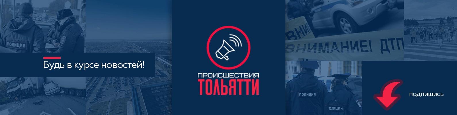 devushki-tolyatti-seychas-na-sayte