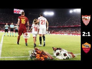 Севилья - Рома 2-1 (Обзор матча)  / AS Roma / SevillaFC