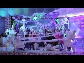 Детский день рождения Космическая вечеринка Ялта Крым Ореанда от Oscar Event Agency