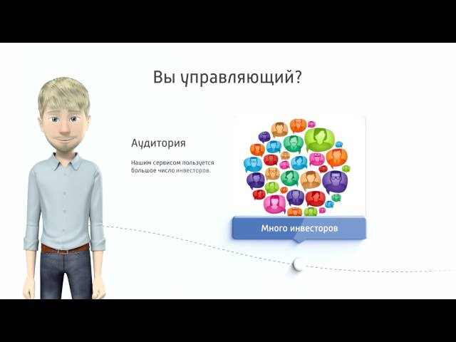 CRP Centr ПРОМО ролик