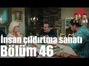 Kiralık Aşk 46 Bölüm İnsan Çıldırtma Sanatı