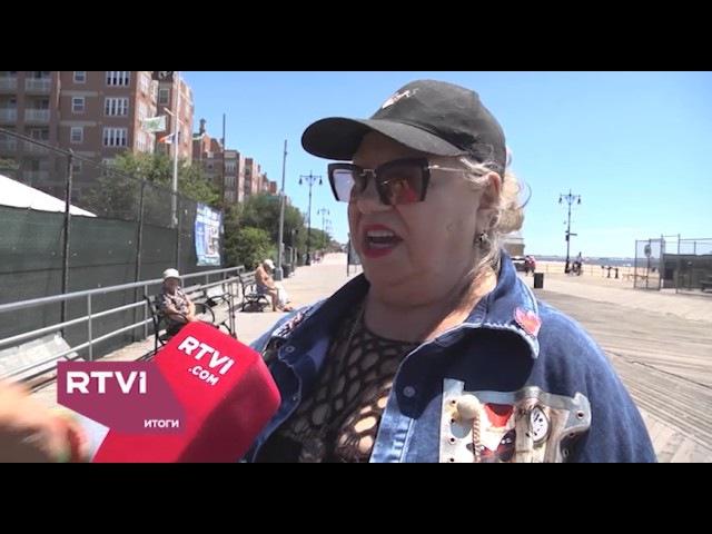 Парадоксы русской улицы Нью-Йорка: Брайтон-Бич