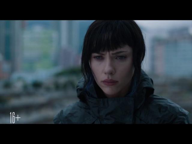 Кинотайм Обзор фильма Призрак в доспехах и сериала База Куантико