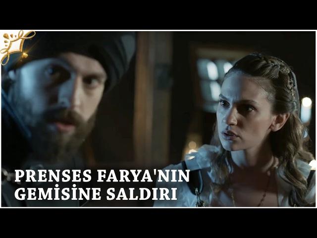 Muhteşem Yüzyıl Kösem Yeni Sezon 2 Bölüm 32 Bölüm Prenses Farya'nın gemisine saldırı