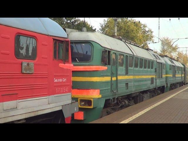 Тепловозы толкачи 2М62 1099 2М62 1027 с хозяйственным поездом