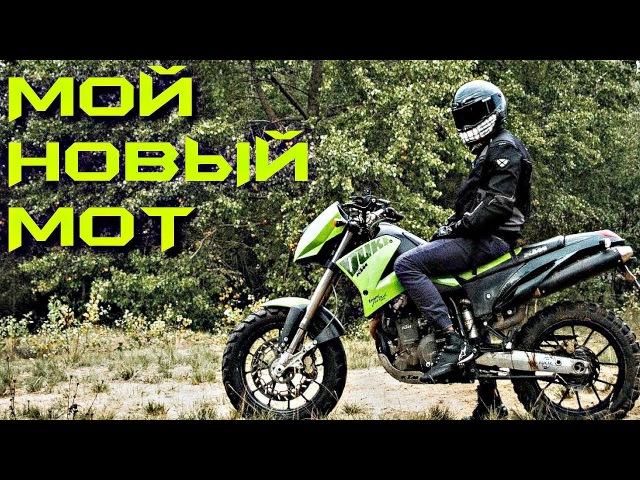 Мотоцикл за 80 000 руб Разложился в лесу KTM Duke