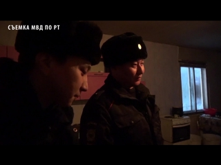Полицейский рейд в Туве