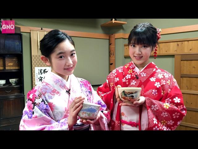 Girls Night Out 54 カントリー・ガールズ小関&梁川の浅草で日本文化体験!、 845