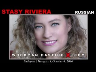 Stasy Riviera - интервью