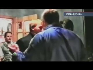 Чикуновская ОПГ. Теневые хозяева Саратова