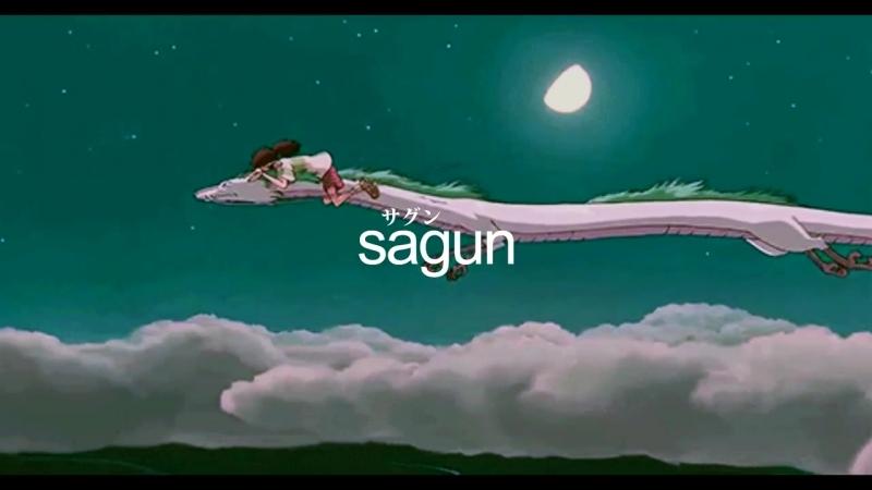 Sagun - Trust Nobody Love, Nobody The Same (Feat. Shiloh Dynasty)