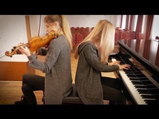 Ленинград - Мне бы в небо (кавер на скрипке и пианино)