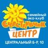 Schastlivchik Tsentralny-Bulvar